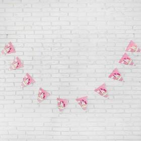 Гирлянда «Единорог», 3 м, цвет розовый