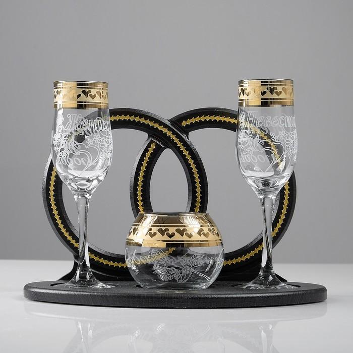 "Мини-бар ""Свадьба"" коричневый, с вазой, 200 мл"