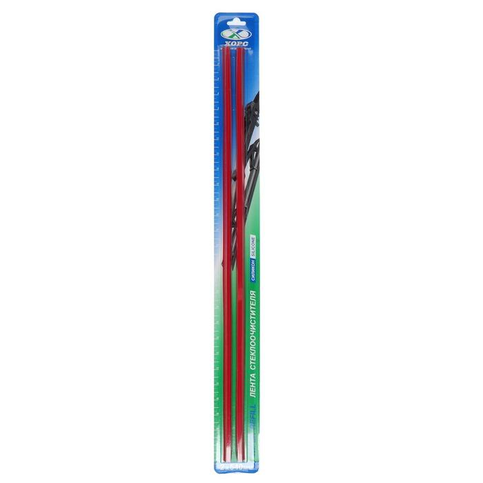 Резинки щетки стеклоочистителя, 54 см, красный, набор 2 шт.