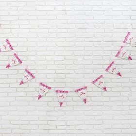 Гирлянда «Фламинго», 3 м, цвет розовый
