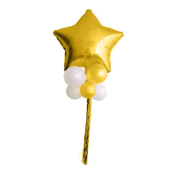 Букет из шаров «Звезда в шариках», фольга, латекс, дождик, набор 9 шт, цвет золотой и белый - фото 308470581