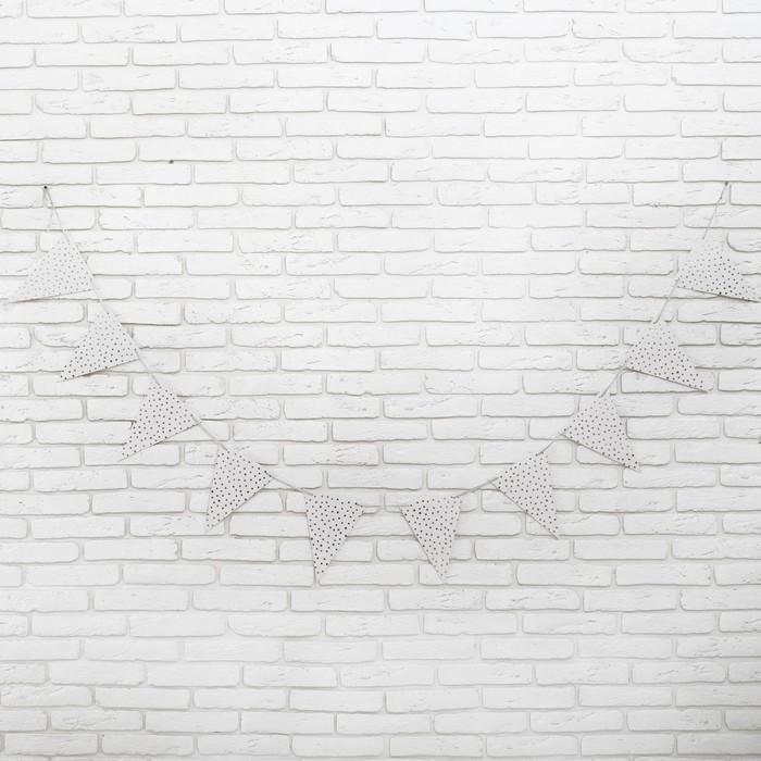 Гирлянда «Звёздочки», 3 м, цвет серебряный