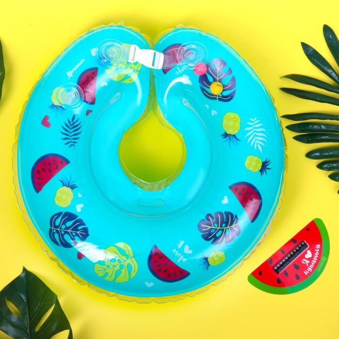 Детский набор для купания «Я люблю купаться», 2 предмета: круг + термометр