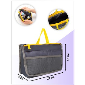 Cosmetic bag travel zipper, 3 sections, 10 pockets, gray
