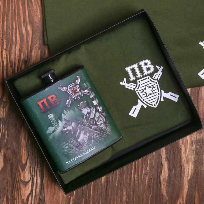 """Набор """"Пограничные Воиска"""", фляжка 210 мл, майка р. XL(52)"""