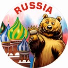 Чехол запасного колеса RUSSIA SKYWAY, R16,17, диаметр 77см,  экокожа (полиэстер)