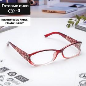 Glasses corrective 6618, color Burgundy, -3