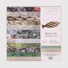 Набор бумаги для скрапбукинга с фольгированием «На рыбалку», 12 листов, 30.5 × 30.5 см