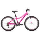 """Велосипед 24"""" Forward Seido 24 1.0, 2019, цвет розовый, размер 13"""""""