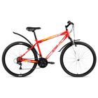 "Велосипед 26"" Altair MTB HT 2.0, 2018, цвет красный, размер 19"""
