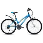 """Велосипед 24"""" Forward Titan 2.0 low, 2018, цвет синий, размер 13"""""""