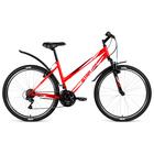 "Велосипед 26"" Altair MTB HT 26 2.0 Lady, 2018, цвет красный, размер 17"""