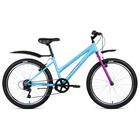 """Велосипед 24"""" Altair MTB HT 24 low, 2019, цвет бирюзовый, размер 13"""""""