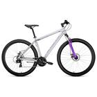 """Велосипед 29"""" Forward Sporting 2.0 disc, 2019, цвет серый, размер 19"""""""
