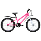 "Велосипед 20"" Altair MTB HT 20 low, 2019, цвет розовый, размер 10,5"""