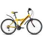 """Велосипед 26"""" Forward Dakota 26 1.0, 2018, цвет жёлтый, размер 16,5"""""""