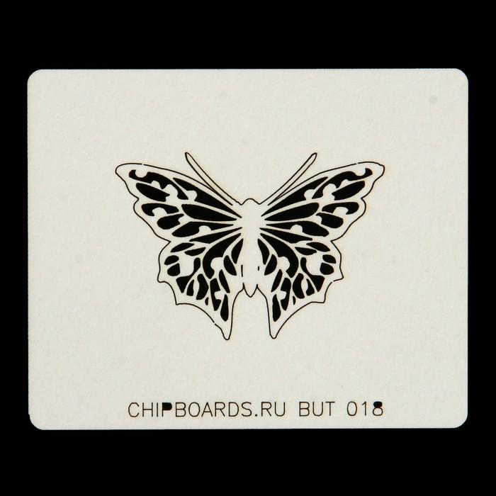 """Чипборд """"Бабочка [2]"""" картон"""