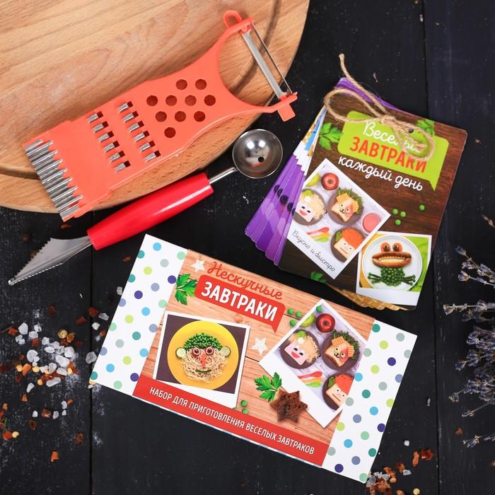"""Набор кулинарный """"Нескучные завтраки"""", терка, нож, сборник рецептов 9л."""
