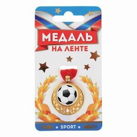 Медаль звезды мини 'Футбол', диам. 3.5 см Ош