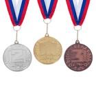 Медаль призовая 186