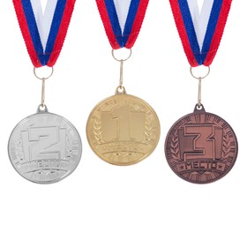 """186 medal prize """"3rd place"""""""