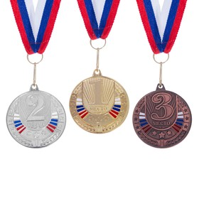 """182 medal prize """"3rd place"""""""