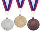 Медаль под нанесение 184, диам. 5 см, цвет бронз