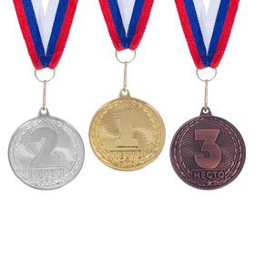 """187 medal prize """"2nd place"""""""