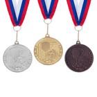 """Медаль тематическая 176 """"Футбол"""" бронза"""