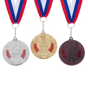 """181 medal prize """"3rd place"""""""