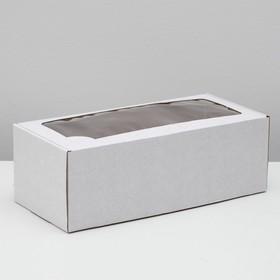 Коробка самосборная, с окном, белая, 16 х 35 х 12 см