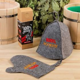 """Набор """"100% мужику!"""" шапка, рукавица"""