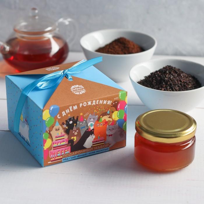 """Набор чай чёрный 20 г, кофе молотый 50 г, и мёд цветочный """"С Днём рождения"""""""