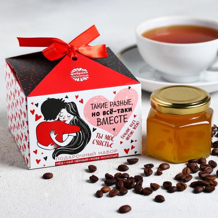 """Набор чай чёрный 20 г, кофе молотый 50 г, и мёд цветочный """"Разные, но всё-таки вместе"""""""