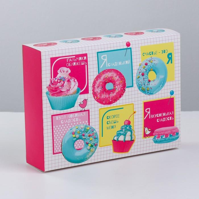 Коробка для сладостей «Сладости», 20 × 15 × 5 см