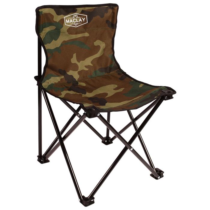 УЦЕНКА Кресло туристическое складное, 35 х 35 х 56 см, до 80 кг, цвет хаки