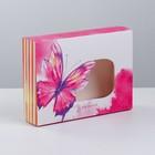 Коробка для сладостей «Улыбайся», 20 × 15 × 5 см