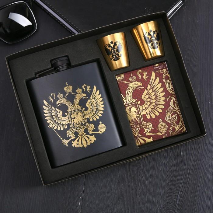 """Набор """"Россия"""", фляжка 210 мл, стопки 2 шт., карты игральные"""