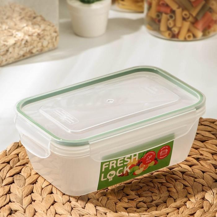 Контейнер пищевой с герметичной крышкой 1 л