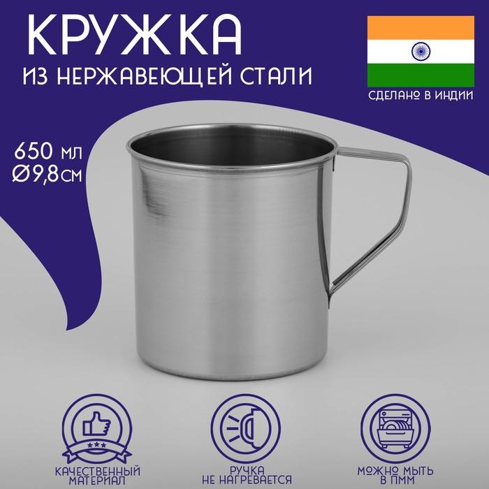 Mug is 650 ml 13,5х10х10 cm