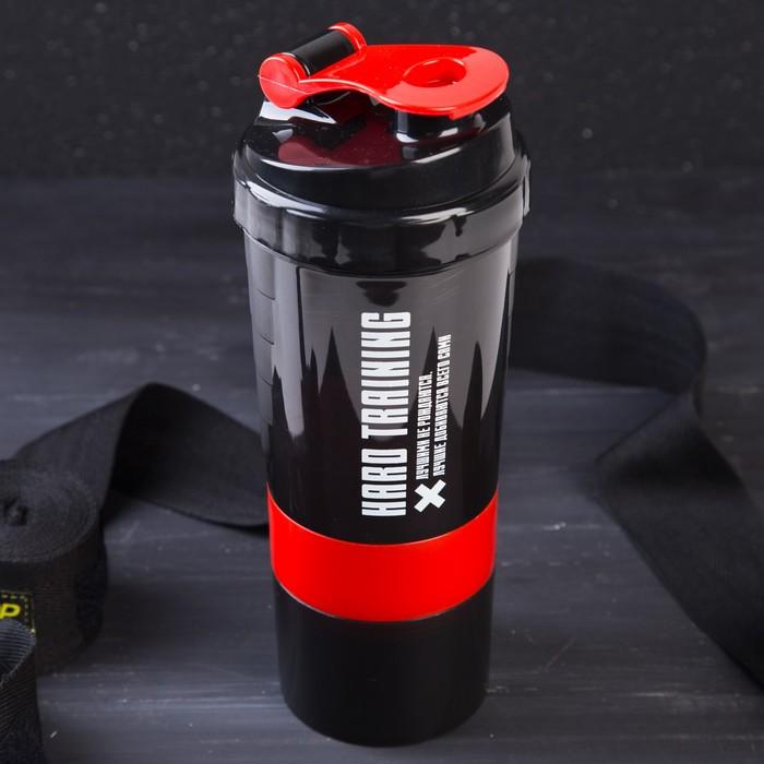 Шейкер с чашей под протеин «Тяжёлая тренировка», 500 мл