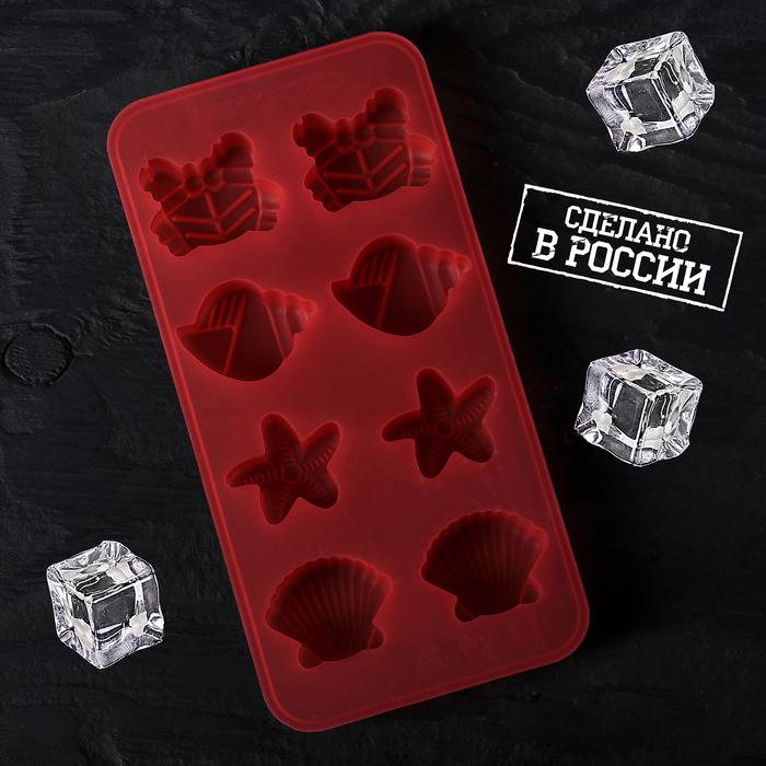 "Форма для льда 20x10 см ""Ракушки"", h=2 см, цвет МИКС"