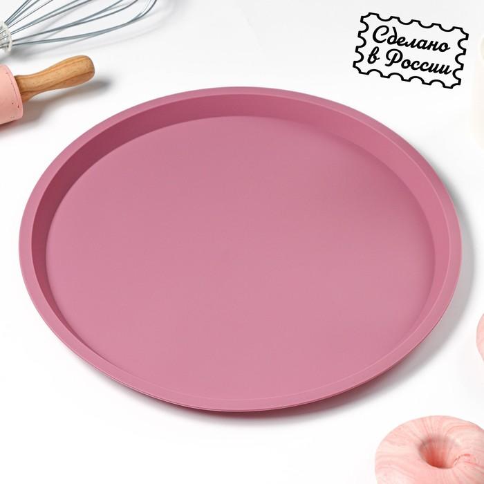 """Форма для выпечки d=30 см, h=2 см """"Пицца"""", цвет МИКС"""