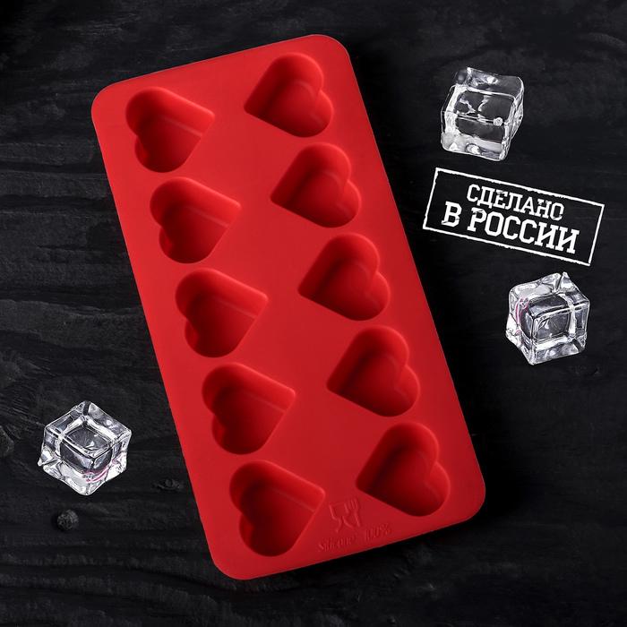 """Форма для льда 20x10 см """"Сердечки"""", h=2 см"""