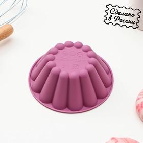 {{photo.Alt || photo.Description || 'Форма для выпечки «Мини-каравай», 14,5×6 см, цвет красный'}}