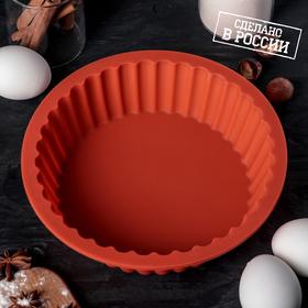 Форма для выпечки «Кекс», d=18 см, h=5,2 см, цвет МИКС