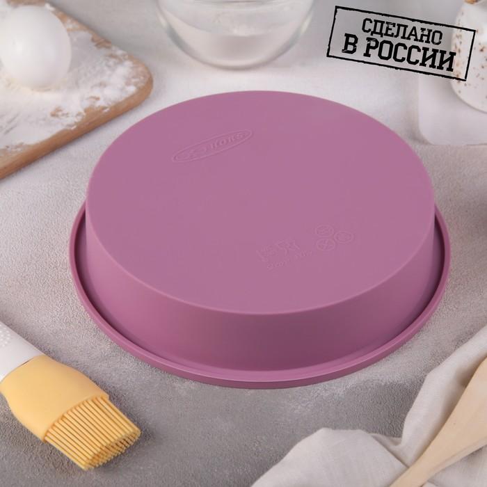 Форма для выпечки «Круглая», 18×4 см, цвет МИКС - фото 308045213