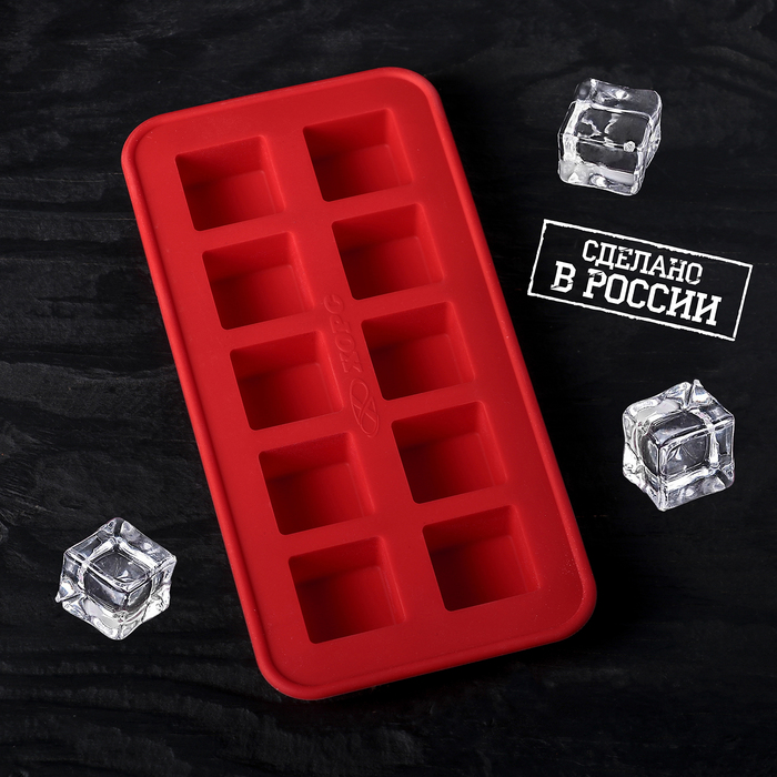 """Форма для льда 20x10 см """"Кубики"""", h=2,2 см, цвет МИКС"""