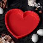 """Форма для выпечки 24x24,3 см """"Сердце"""", h=3,8 см"""
