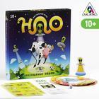 Настольная стратегическая игра «НЛО. Похищение коров» - фото 105618727